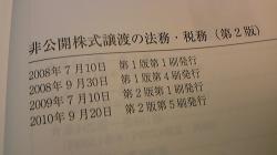 2010%E5%B9%B411%E6%9C%8817%E6%97%A56%E5%88%B7%E6%B1%BA%E5%AE%9A.JPG
